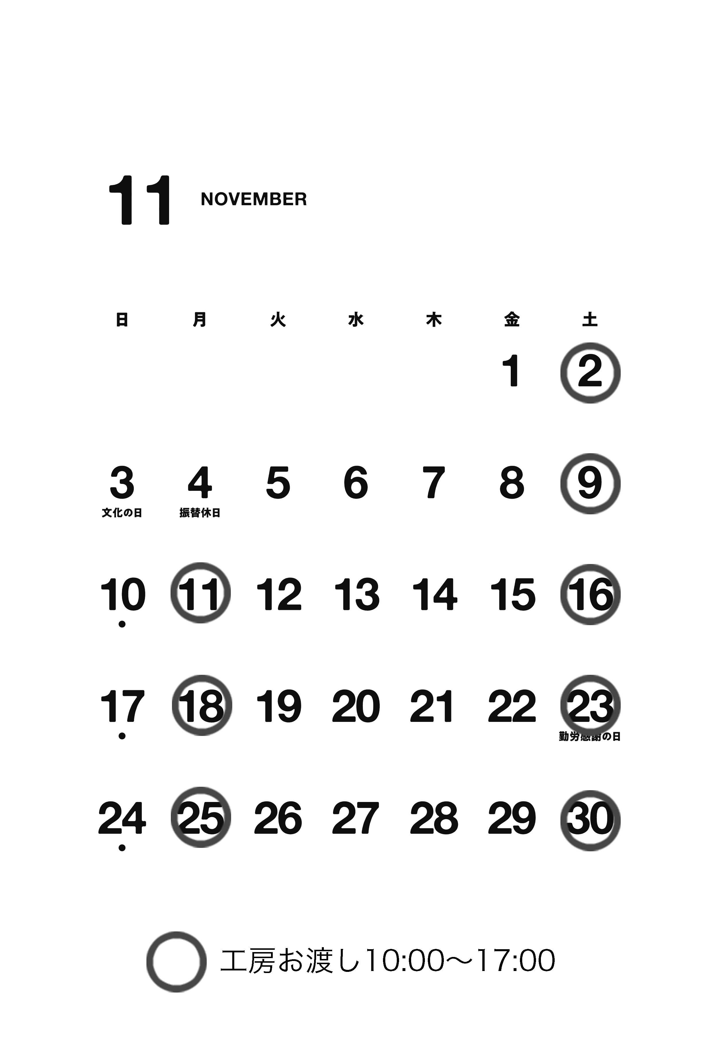 180507_calendar_0037_2019