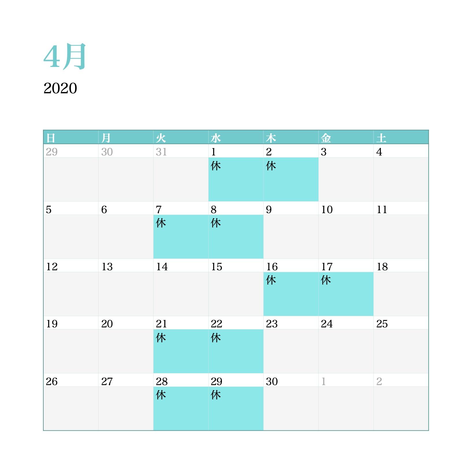 oeufカレンダー202004