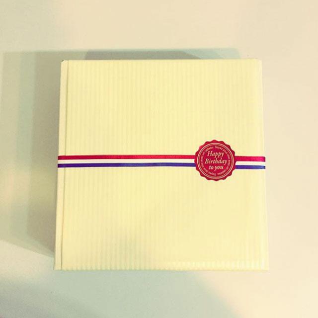 gift_yellow